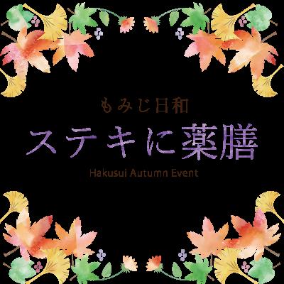 【イベント】初のオンラインイベントを行いました✿